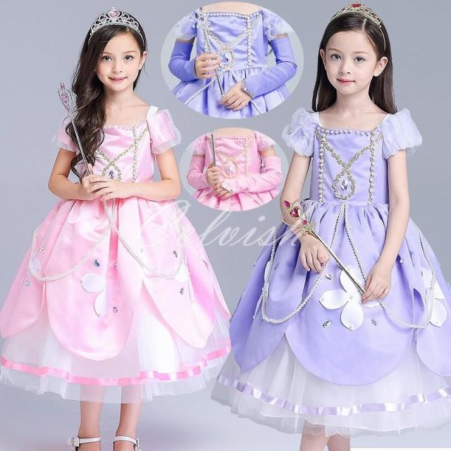 ad0fab4702bb4 送料無料 ソフィア風 プリンセスドレス(アームカバー付) 子供 ドレス 衣装 ディズニー C
