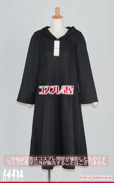 【コスプレ問屋】魔法陣グルグル★ククリ☆コスプ...