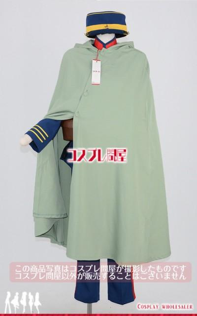 【コスプレ問屋】ゴールデンカムイ★尾形百之助 ...
