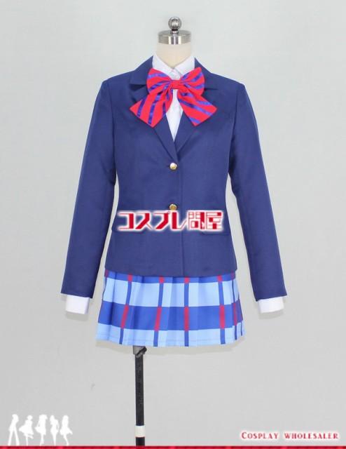 【コスプレ問屋】ラブライブ! School idol projec...