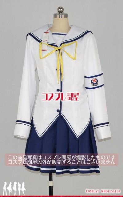【コスプレ問屋】D.C.II 〜ダ・カーポII〜★風見...
