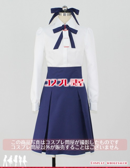 【コスプレ問屋】Fate/stay night(フェイトステ...