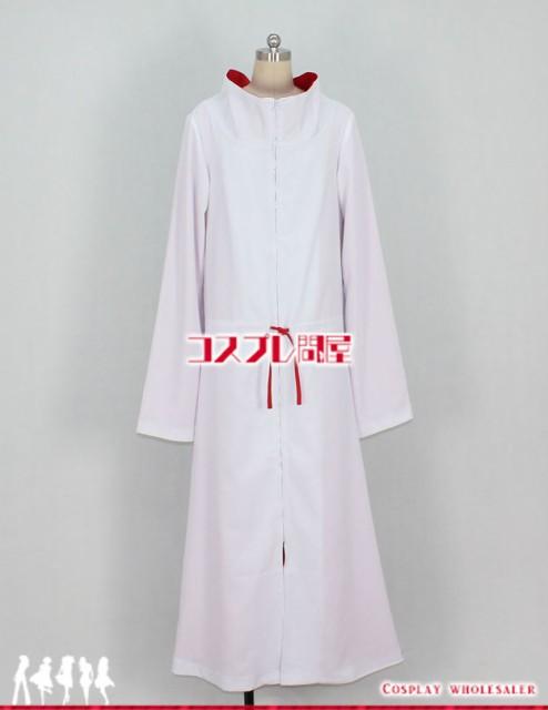 【コスプレ問屋】東京喰種トーキョーグール★タタ...