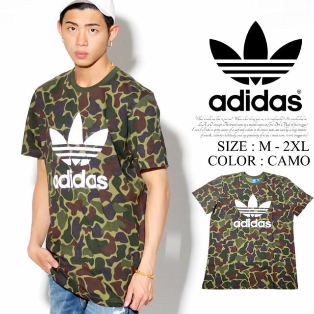 adidas アディダス tシャツ メンズ ロゴ 半袖tシ...