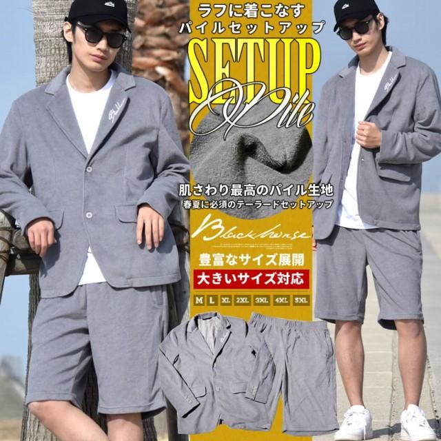 メンズ セットアップ スーツ 3l 大きいサイズ テ...