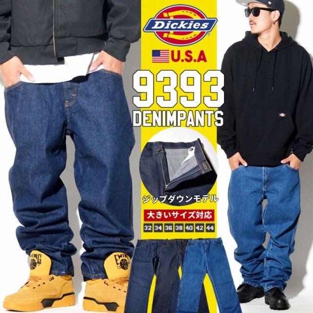 DICKIES ディッキーズ デニムパンツ メンズ 大き...