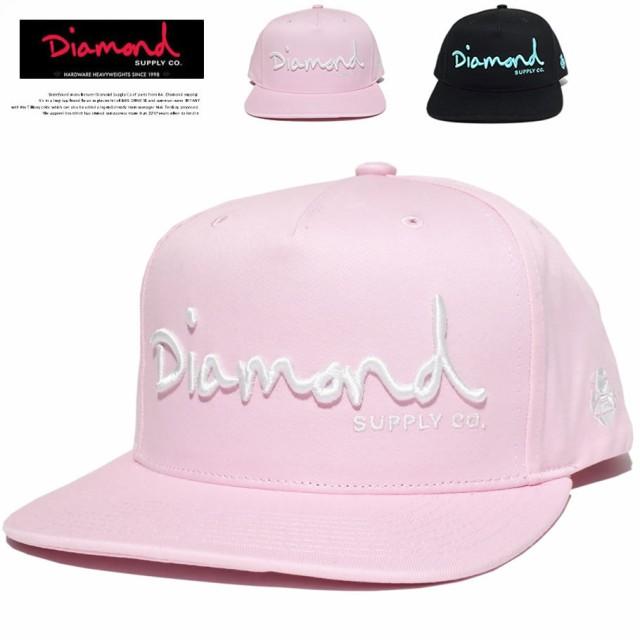 ダイヤモンドサプライ Diamond Supply Co. スナッ...