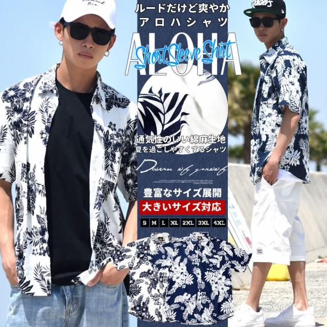 アロハシャツ 半袖シャツ メンズ 大きいサイズ B...