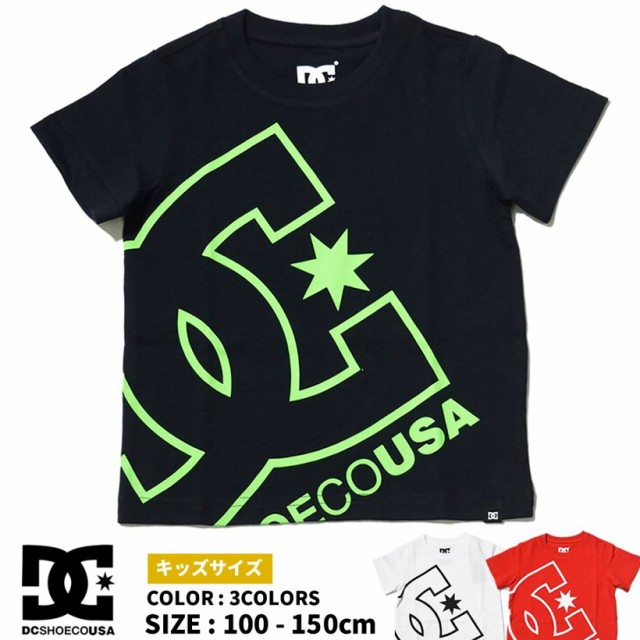 DC Shoes ディーシー  半袖 tシャツ キッズ 男の...