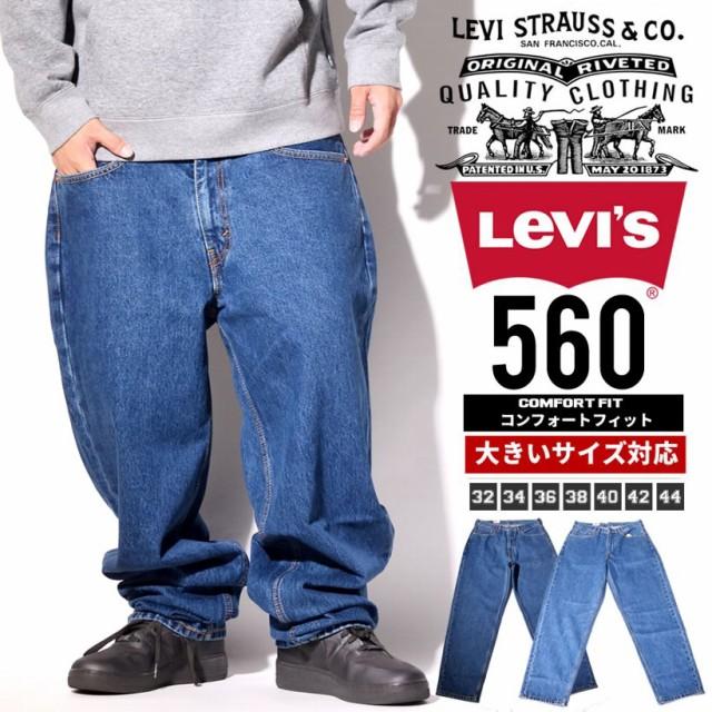 日本未発売モデル LEVI'S リーバイス 560 デニム...
