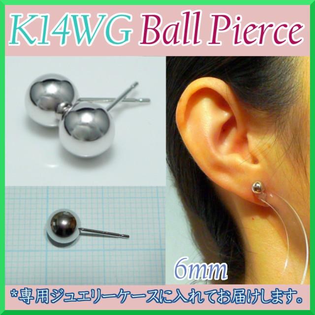 3dfa186be08309 14金 丸玉 直径6mm ホワイト ゴールド 片耳用 スタッドピアス メンズ レディース K14 WG