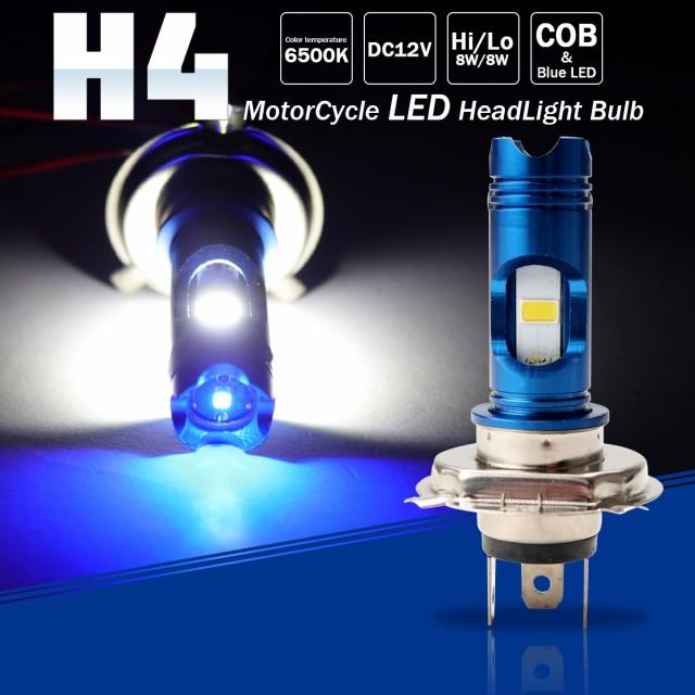 バイク用 COB LED ヘッドライト H4 Hi Lo ホワイ...