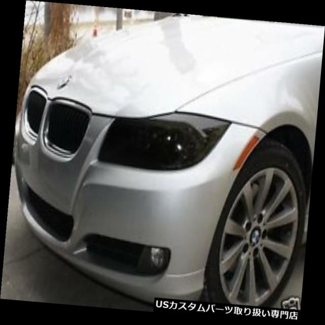 ヘッドライトカバー 06-11 BMW E90 3シリーズセダ...