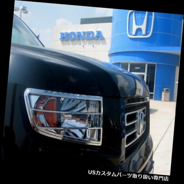 ヘッドライトカバー 2006-2012 Honda Ridgelineク...