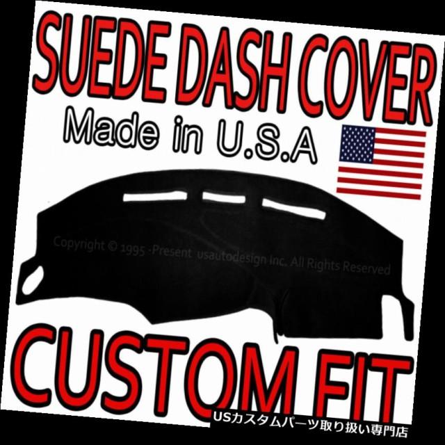 1997  -  2003年のフォードF150のSUEDEのダッシュ...