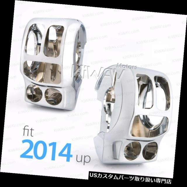 HD 2015 Tri Glide Ultra FLHTCUTG用クロムアルミ...