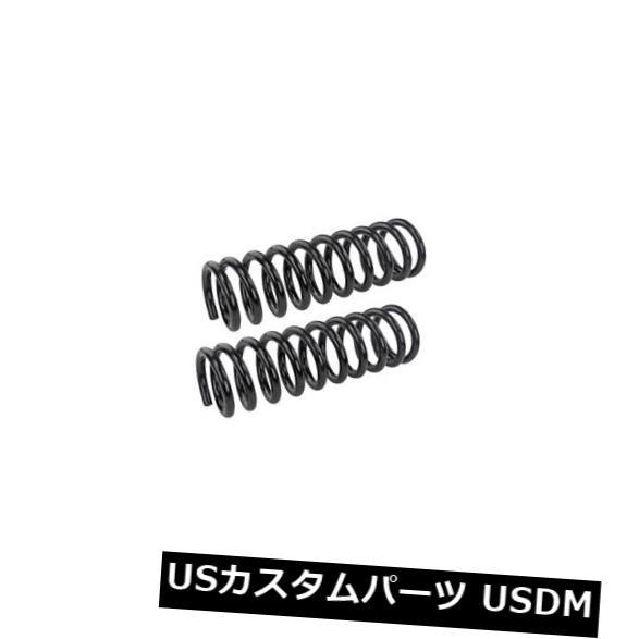 コイルスプリングセットRear Mevotech SMS 6033