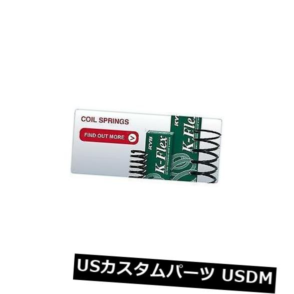 KYBリアコイルスプリングフィットESPACE RC5880