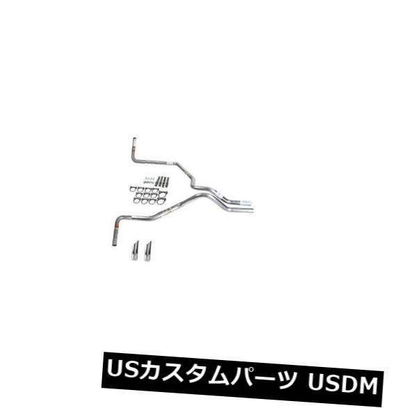F150 95-97デュアルエキゾースト2.25 MAパイプマ...