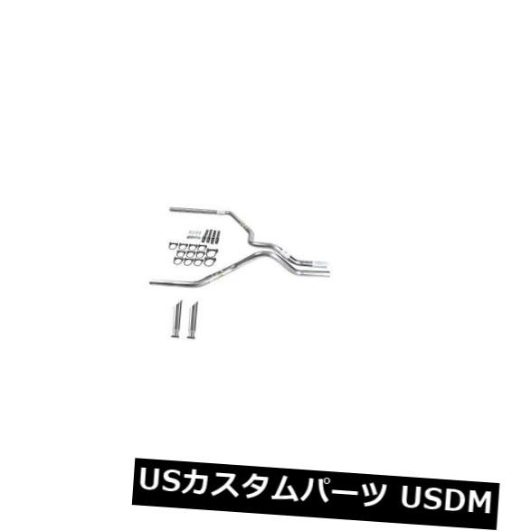 F150 95-97デュアルエキゾースト2.5 MAパイプマフ...