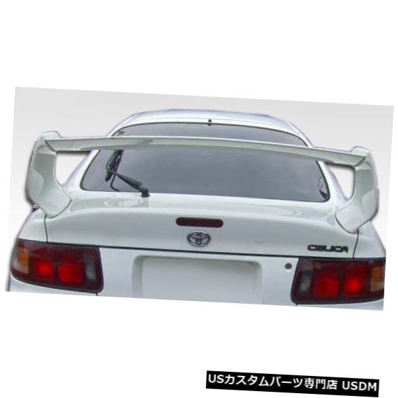 94-99トヨタセリカHB TD3000デュラフレックスボデ...