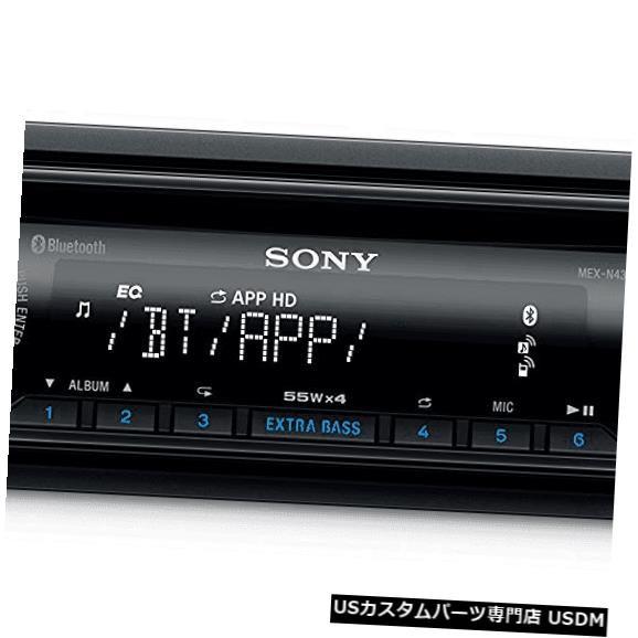 Sony MEX-N4300BTシングルDIN Bluetoothインダッ...