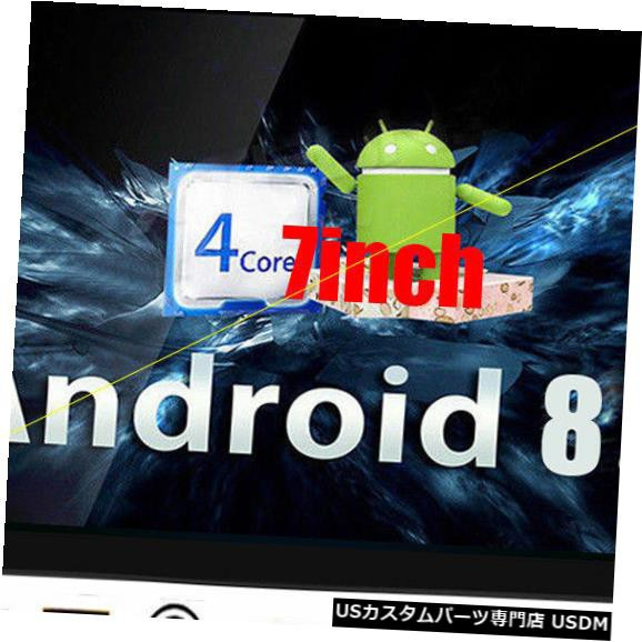 "Android 9.1 GPSナビゲーション7 ""カーステレオDV..."