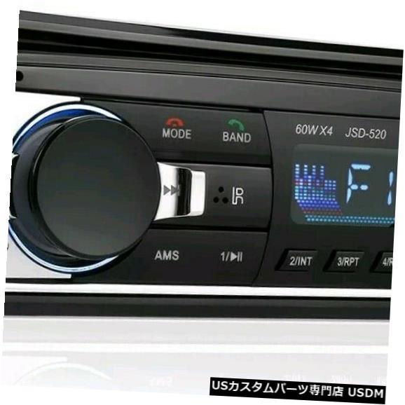 BluetoothカーステレオオーディオインダッシュFM ...
