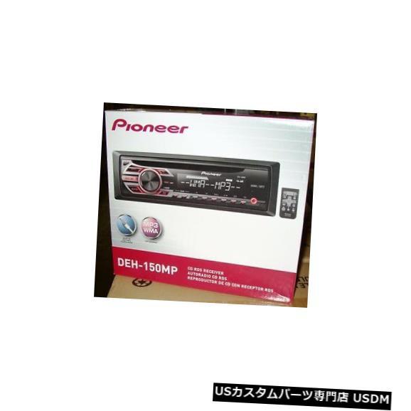 ダッシュレシーバーのパイオニアDEH-X3600S