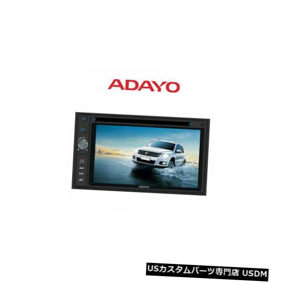 Adayo CE4M01カーインフォテインメントナビゲーシ...