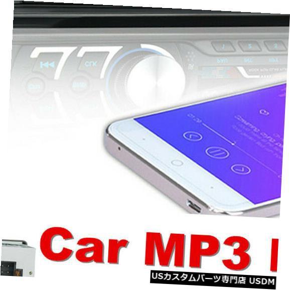 BluetoothカーステレオオーディオインダッシュAUX...
