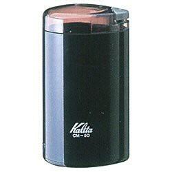 (送料無料)Kalita 電動コーヒーミル CM-50 (ブラ...
