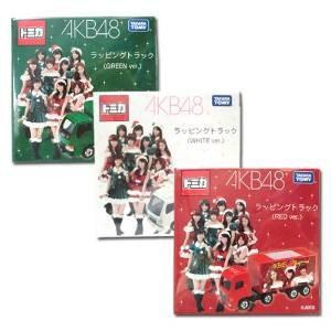 トミカ AKB48 ラッピングトラック 全3種セット セ...
