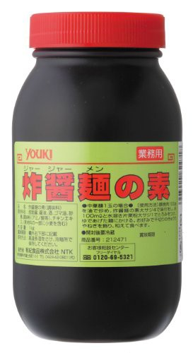 ユウキ 炸醤麺の素 1kg