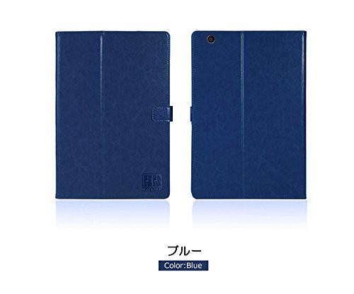 Xperia Z4 Tablet ケース 手帳 レザー 上質で高級...