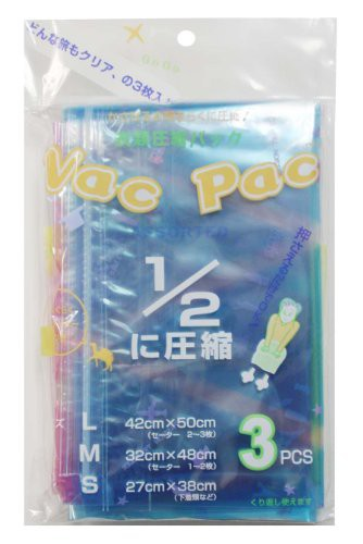 【VACPAC】 トラベル用 衣類圧縮袋 アソート 3枚...