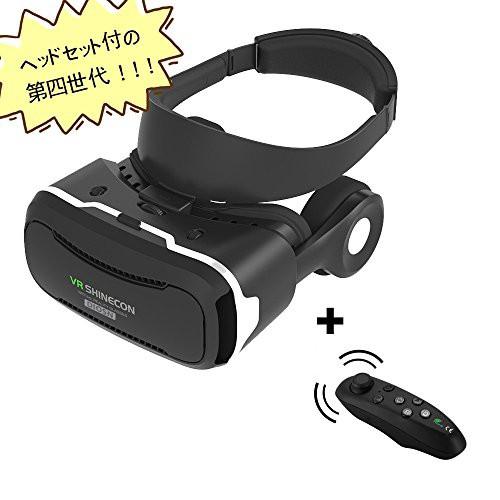 (ディオスン)Diosn 3D VRメガネ VRゴーグル 3D...