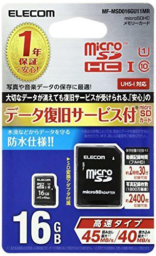 ELECOM MicroSDHCカード UHS-I 対応 45MB/s 16GB ...