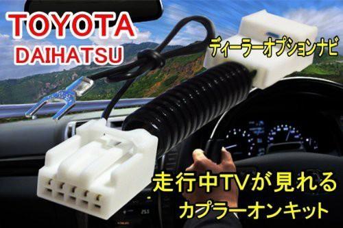 《H111-17》 2014年 モデル対応!! 走行中 テレビ...