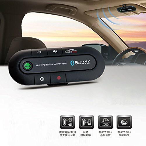 サンバイザー車載Bluetoothハンズフリーキット ...
