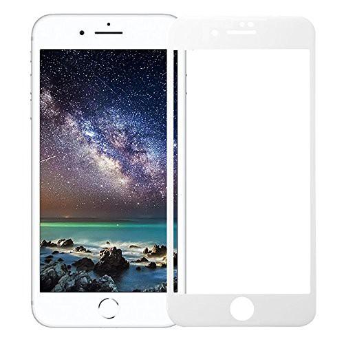 iPhone8 Plus ガラスフィルム, PEROME iPhoneチグ...