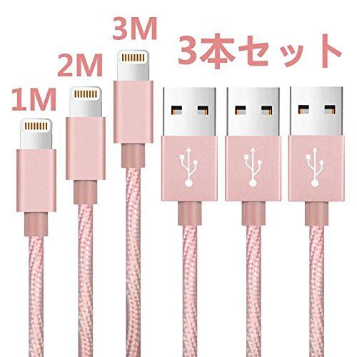 ライトニングケーブル ViiVor iphone lightningケ...