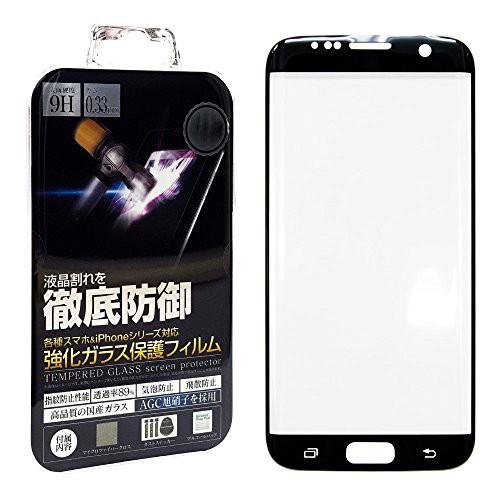 強化ガラス 保護フィルム Galaxy S7 edge ブラッ...