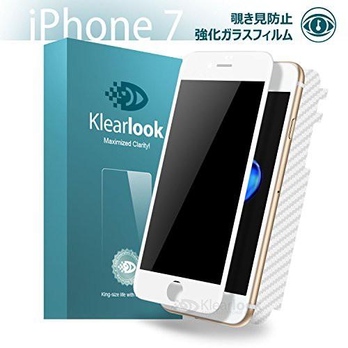 Klearlook Iphone 8/Iphone 7用 強化ガラス保7用 ...