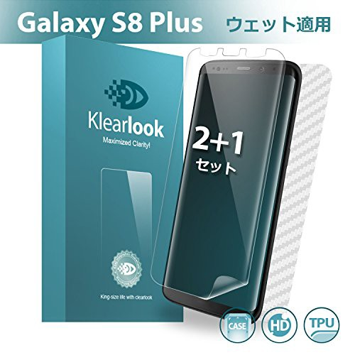 Klearlook Samsung Galaxy S8 Plus用 保護フィル...