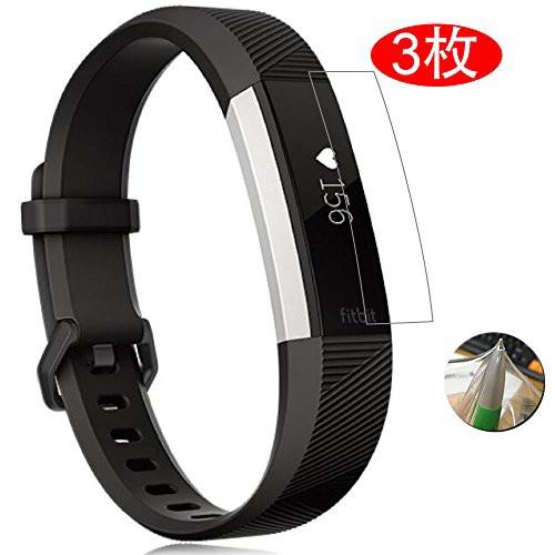Fitbit Alta HR フィルム MaxKu 高透過率 超薄 硬...