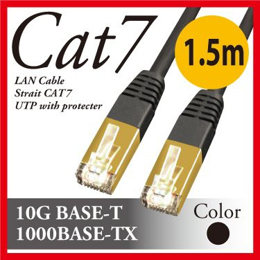 LANケーブル CAT7 1.5m 黒 ブラック 高品質 C...
