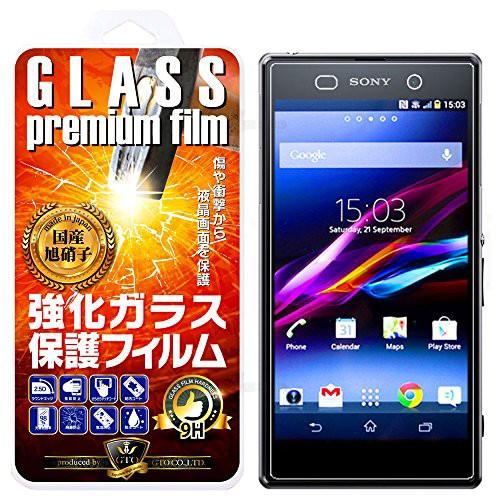 (GTO)Sony Xperia Z1 / docomo SO-01F & au SOL...