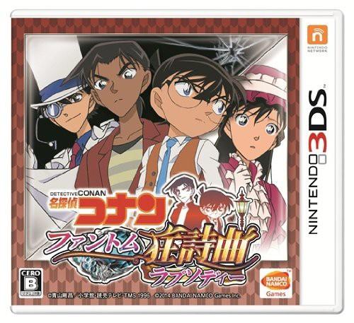 名探偵コナン ファントム狂詩曲 - 3DS