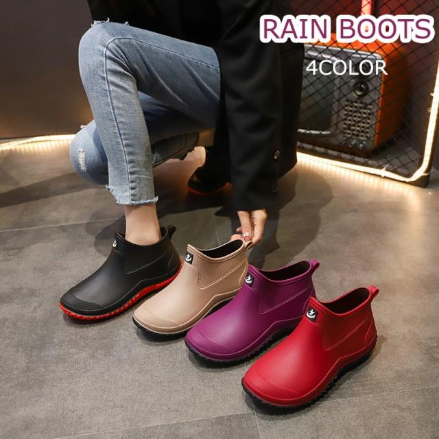 レインシューズ 雨靴 靴 雨具ショットブーツ レデ...